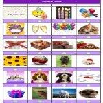 free birthday e cards