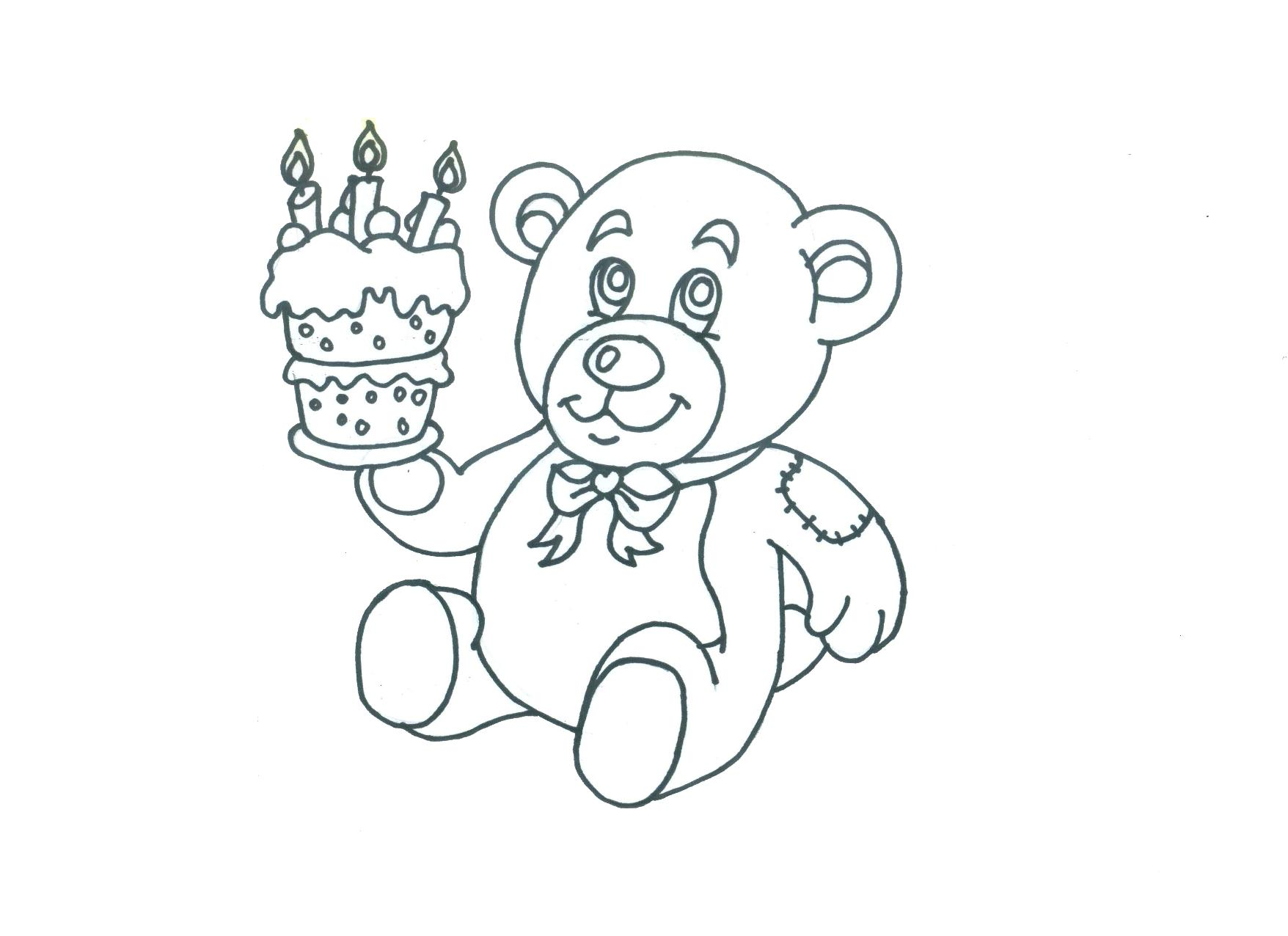 Birthday Bear Coloring Pages
